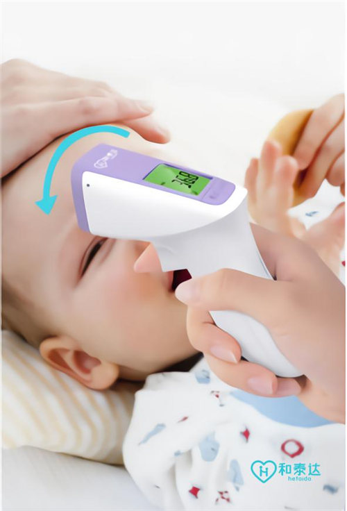 """抗疫""""排头兵""""和泰达:聚焦红外测温领域,做守护家庭健康的第一道防线"""