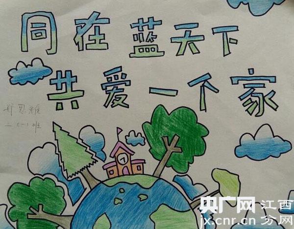 """上饶市第十三小学开展""""环保标语创意设计""""评比活动图片"""